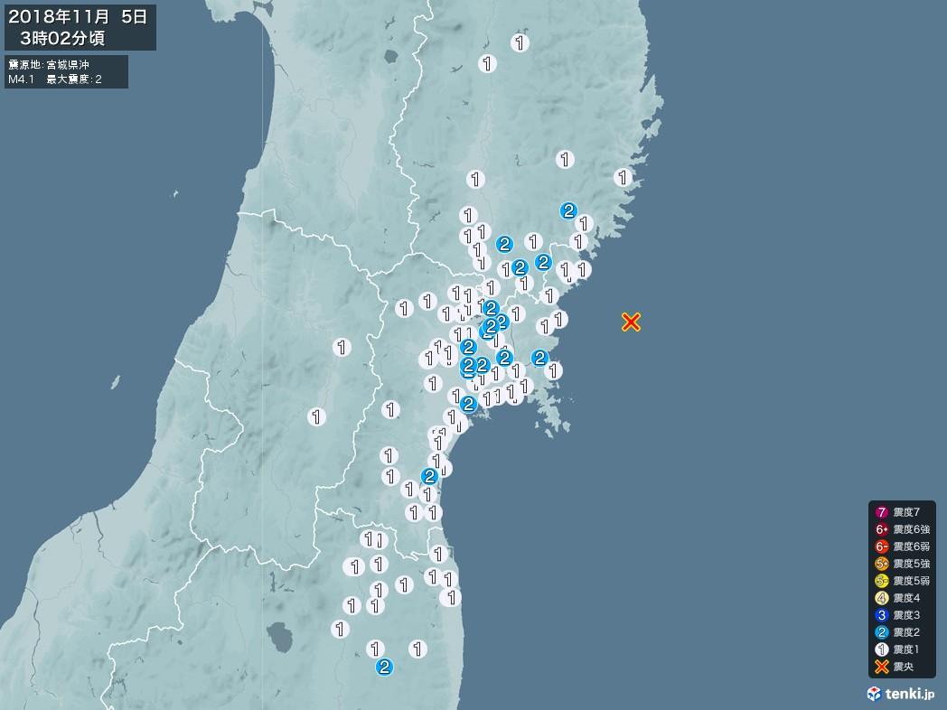 地震情報 2018年11月05日 03時02分頃発生 最大震度:2 震源地:宮城県沖(拡大画像)