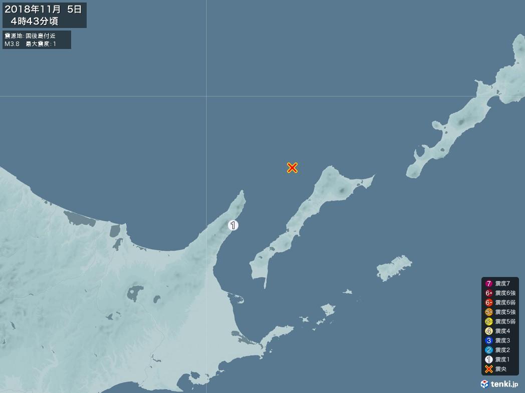 地震情報 2018年11月05日 04時43分頃発生 最大震度:1 震源地:国後島付近(拡大画像)