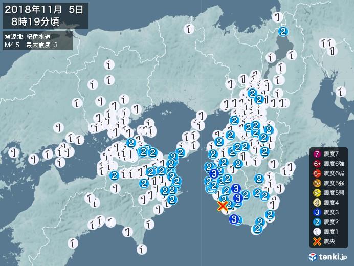 地震情報(2018年11月05日08時19分発生)