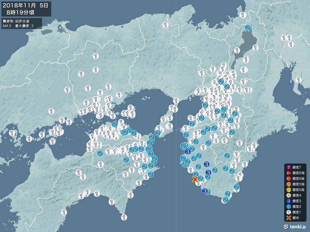 地震情報 2018年11月05日 08時19分頃発生 最大震度:3 震源地:紀伊水道(拡大画像)
