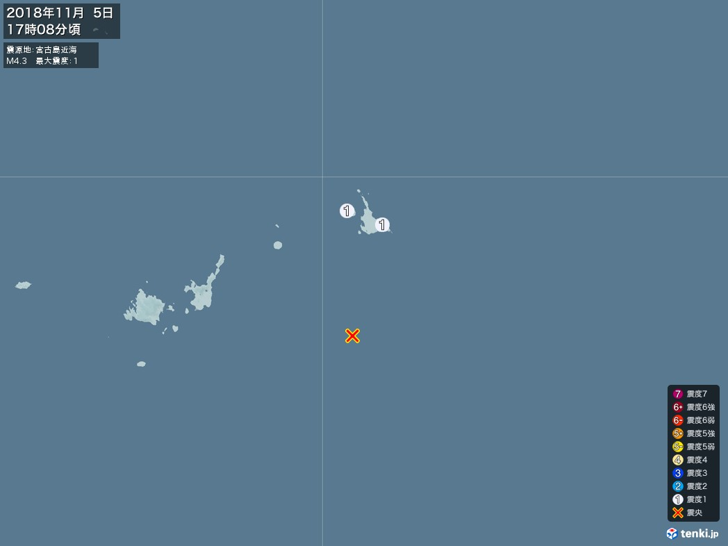 地震情報 2018年11月05日 17時08分頃発生 最大震度:1 震源地:宮古島近海(拡大画像)
