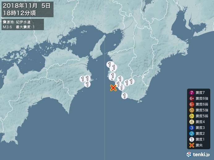 地震情報(2018年11月05日18時12分発生)