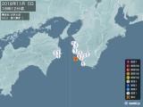 2018年11月05日18時12分頃発生した地震