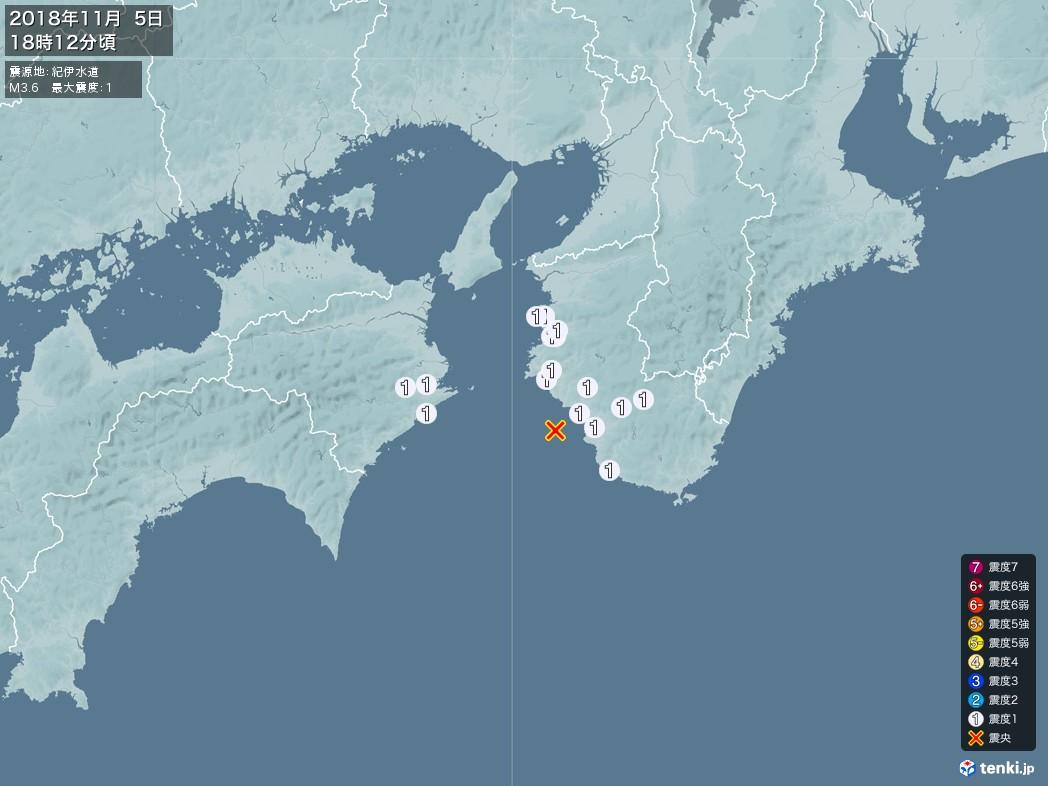 地震情報 2018年11月05日 18時12分頃発生 最大震度:1 震源地:紀伊水道(拡大画像)