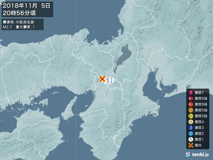 地震情報(2018年11月05日20時56分発生)