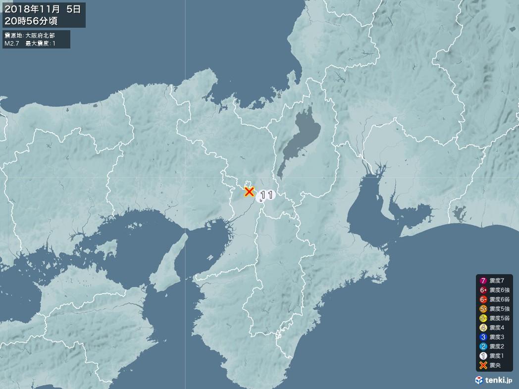 地震情報 2018年11月05日 20時56分頃発生 最大震度:1 震源地:大阪府北部(拡大画像)