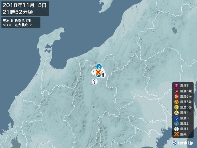 地震情報(2018年11月05日21時52分発生)