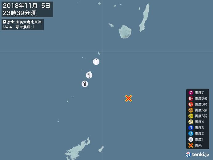 地震情報(2018年11月05日23時39分発生)