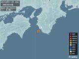 2018年11月06日03時39分頃発生した地震
