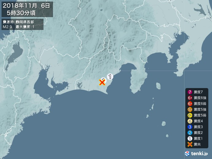地震情報(2018年11月06日05時30分発生)