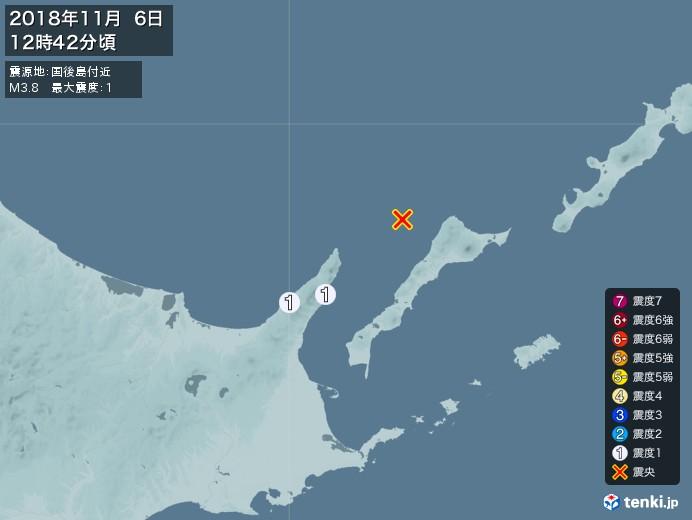 地震情報(2018年11月06日12時42分発生)