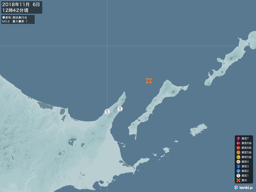 地震情報 2018年11月06日 12時42分頃発生 最大震度:1 震源地:国後島付近(拡大画像)