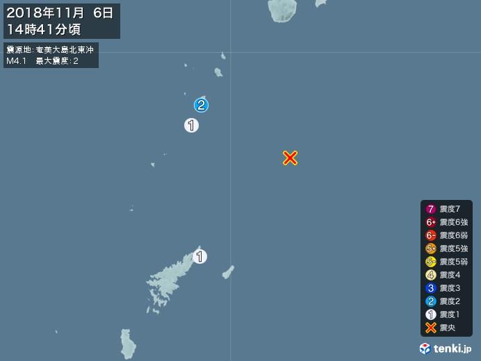 地震情報(2018年11月06日14時41分発生)