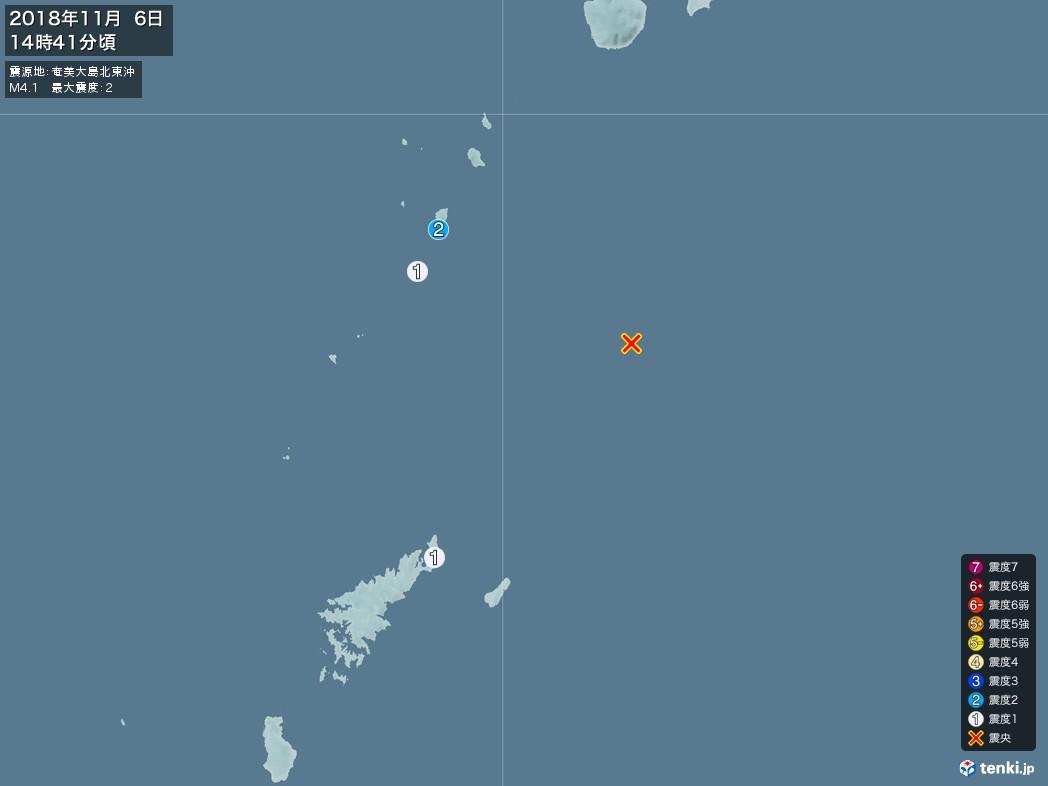 地震情報 2018年11月06日 14時41分頃発生 最大震度:2 震源地:奄美大島北東沖(拡大画像)