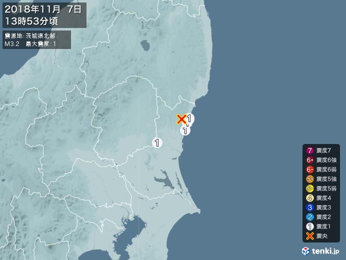 地震情報(2018年11月07日13時53分発生)