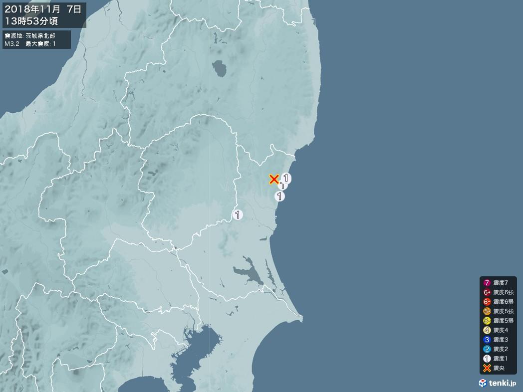 地震情報 2018年11月07日 13時53分頃発生 最大震度:1 震源地:茨城県北部(拡大画像)