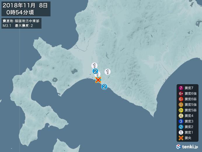 地震情報(2018年11月08日00時54分発生)