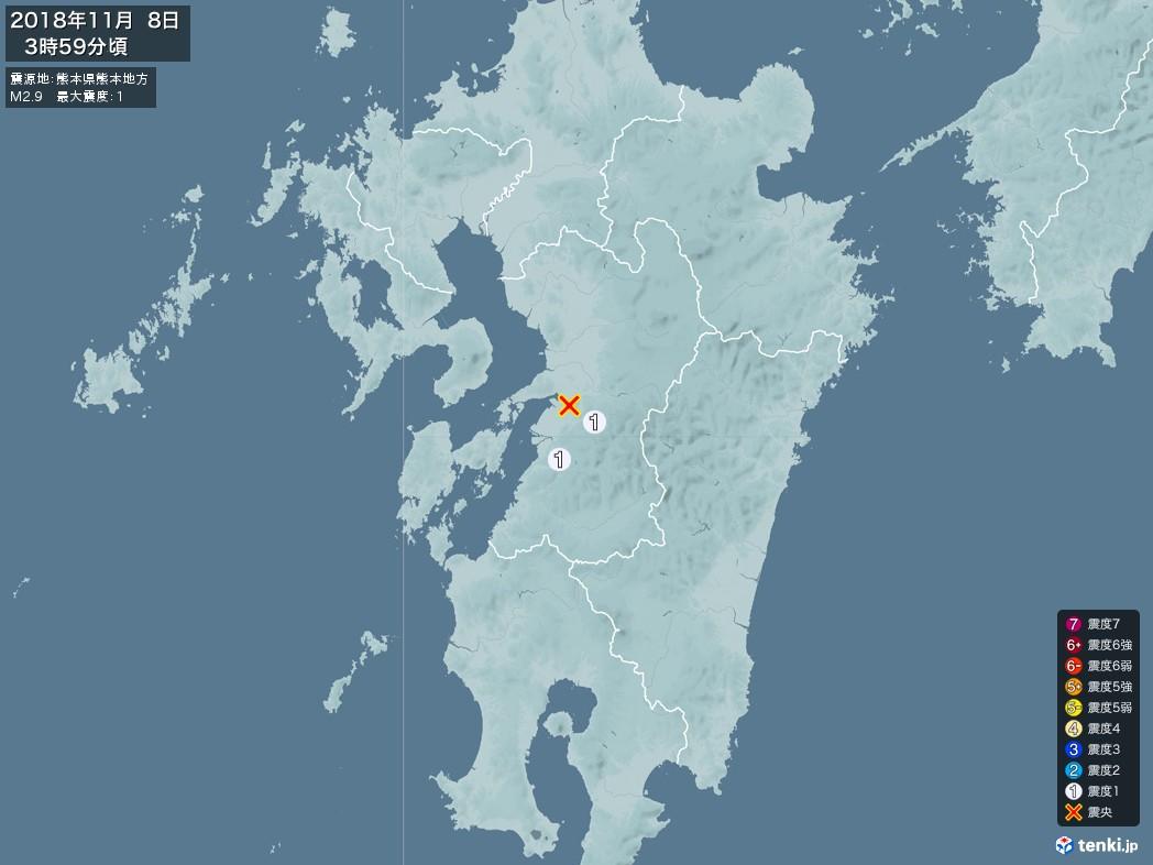 地震情報 2018年11月08日 03時59分頃発生 最大震度:1 震源地:熊本県熊本地方(拡大画像)