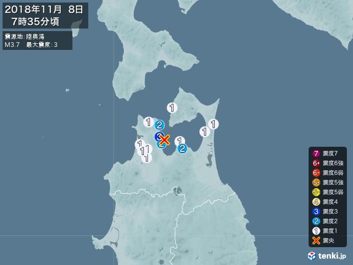 地震情報(2018年11月08日07時35分発生)