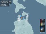 2018年11月08日07時35分頃発生した地震