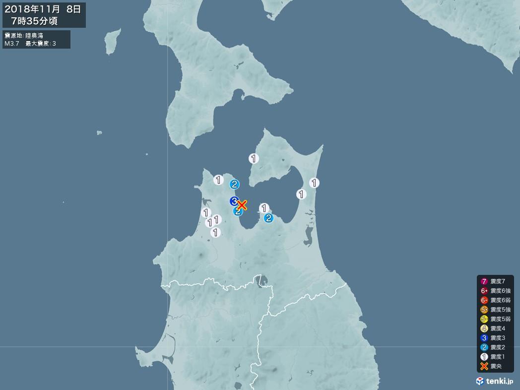 地震情報 2018年11月08日 07時35分頃発生 最大震度:3 震源地:陸奥湾(拡大画像)