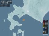 2018年11月08日11時15分頃発生した地震