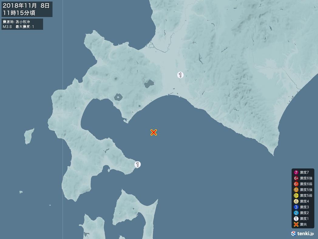 地震情報 2018年11月08日 11時15分頃発生 最大震度:1 震源地:苫小牧沖(拡大画像)