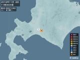 2018年11月08日11時34分頃発生した地震