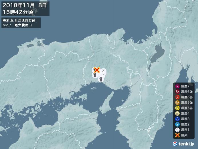 地震情報(2018年11月08日15時42分発生)