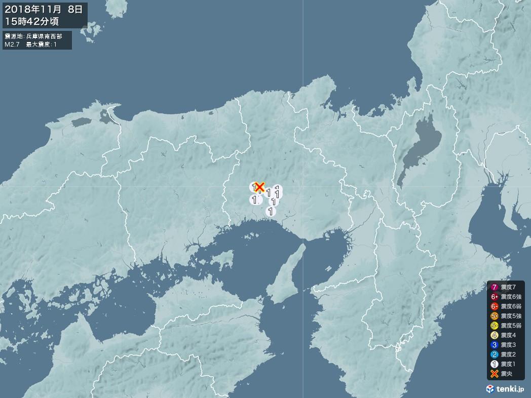 地震情報 2018年11月08日 15時42分頃発生 最大震度:1 震源地:兵庫県南西部(拡大画像)