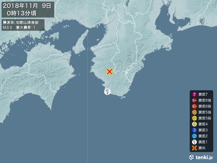 地震情報(2018年11月09日00時13分発生)