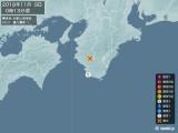 2018年11月09日00時13分頃発生した地震