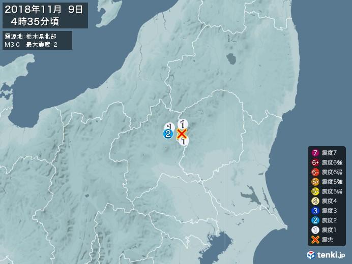 地震情報(2018年11月09日04時35分発生)