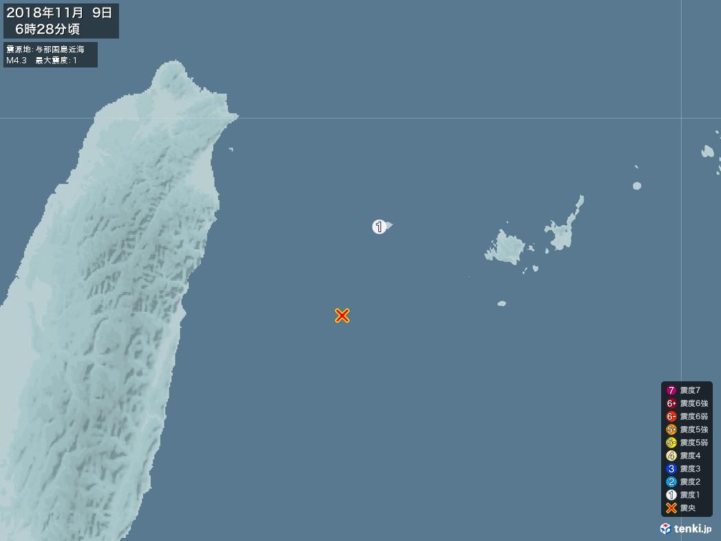 地震情報 2018年11月09日 06時28分頃発生 最大震度:1 震源地:与那国島近海(拡大画像)