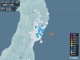 2018年11月09日06時51分頃発生した地震