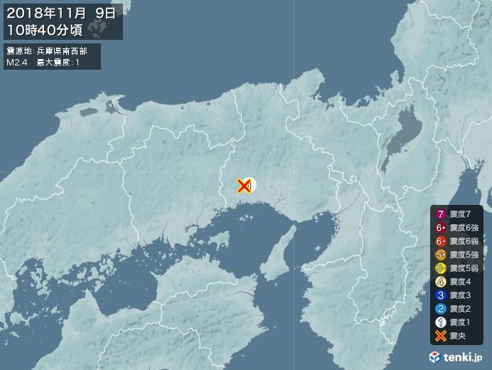 地震情報(2018年11月09日10時40分発生)