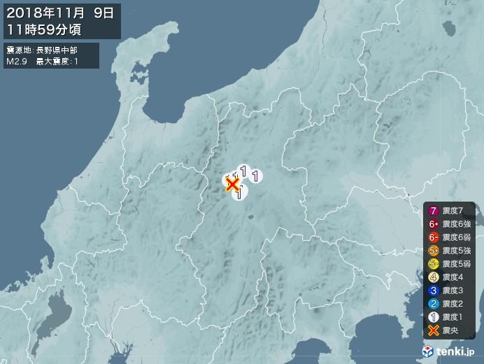 地震情報(2018年11月09日11時59分発生)