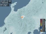 2018年11月09日11時59分頃発生した地震