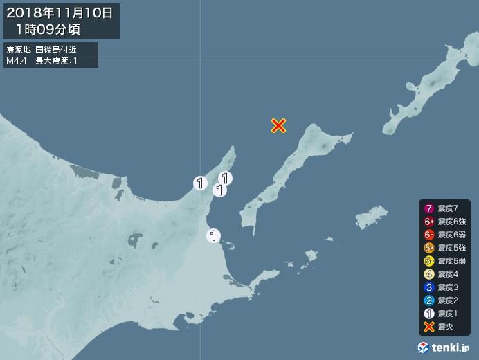 地震情報(2018年11月10日01時09分発生)