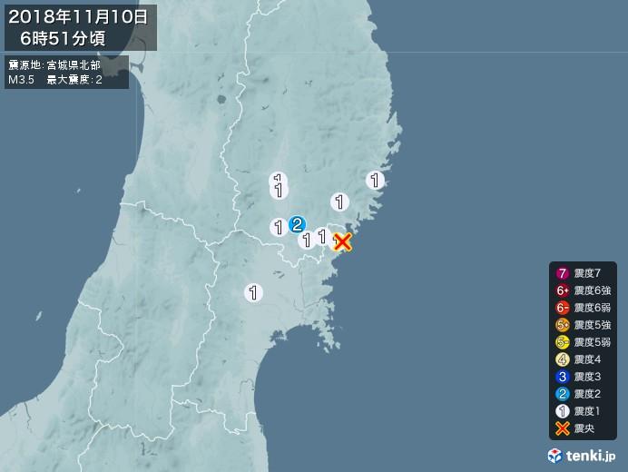 地震情報(2018年11月10日06時51分発生)
