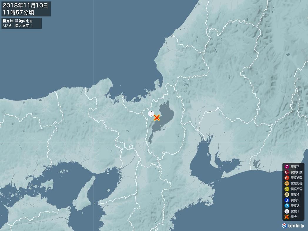 地震情報 2018年11月10日 11時57分頃発生 最大震度:1 震源地:滋賀県北部(拡大画像)