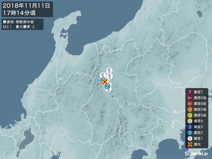 地震情報(2018年11月11日17時14分発生)