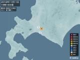 2018年11月11日19時16分頃発生した地震