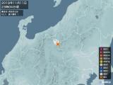 2018年11月11日23時04分頃発生した地震