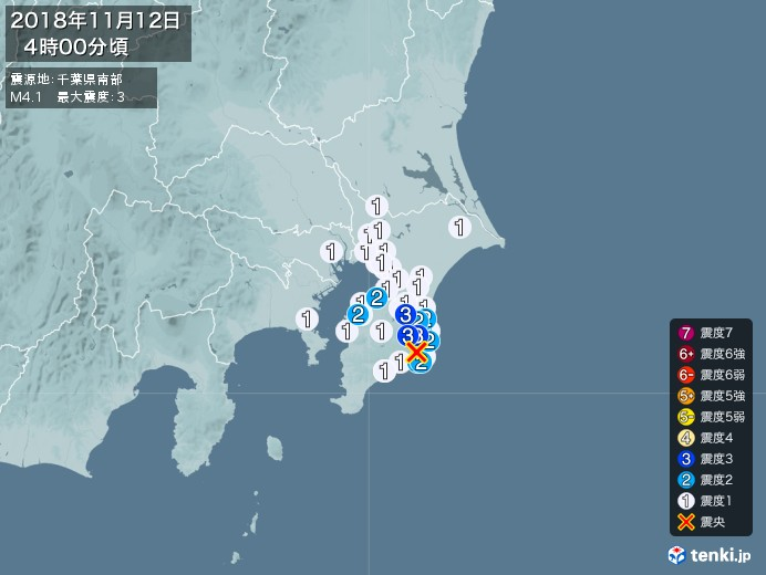 地震情報(2018年11月12日04時00分発生)