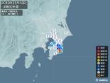 2018年11月12日04時00分頃発生した地震