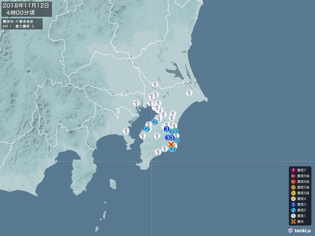 地震情報 2018年11月12日 04時00分頃発生 最大震度:3 震源地:千葉県南部(拡大画像)