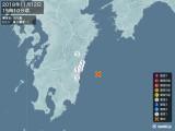 2018年11月12日15時10分頃発生した地震