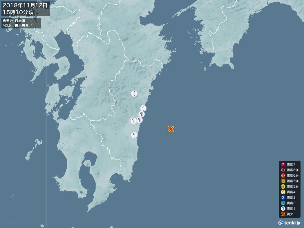 地震情報 2018年11月12日 15時10分頃発生 最大震度:1 震源地:日向灘(拡大画像)