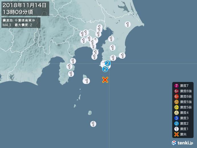地震情報(2018年11月14日13時09分発生)